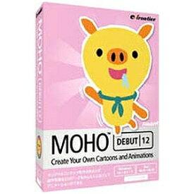 イーフロンティア 〔Win/Mac版〕Moho 12 Debut MOHO 12 DEBUT(WIN