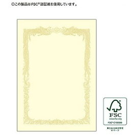 ササガワ OA賞状用紙 A4Y/100 10−1168 (クリーム)