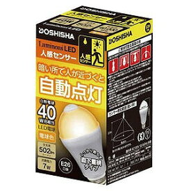 ドウシシャ LED人感センサー電球 40W 電球色相当 E26 LVA40LHS