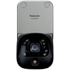 パナソニック ホームネットワークシステム 「スマ@ホーム システム」 (屋外バッテリーカメラ) KX−HC300S−H