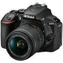 ニコン D5600(18−55 VR レンズキット)/デジタル一眼レフカメラ D5600LK1855(送料無料)