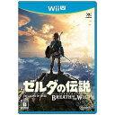 任天堂 Wii Uソフト ゼルダの伝説 ブレス オブ ザ ワイルド(送料無料)