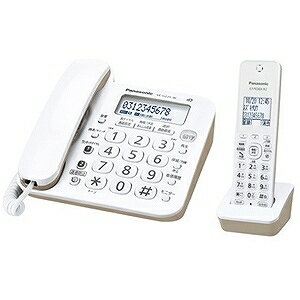 パナソニック (子機1台)デジタルコードレス留守番電話機 VE−GZ20DL−W