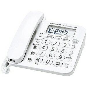 パナソニック (子機なし)留守番電話機「RU・RU・RU(ル・ル・ル)」 VE−GD25TA