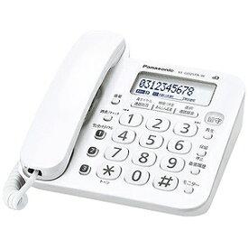 パナソニック Panasonic 「子機なし」留守番電話機「RU・RU・RU(ル・ル・ル)」 VE−GD25TA