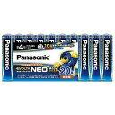 パナソニック Panasonic 「単4形」20本 アルカリ乾電池 「エボルタネオ」   LR03NJ/20SW