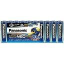 パナソニック 「単3形」20本 アルカリ乾電池 「エボルタネオ」 LR6NJ/20SW