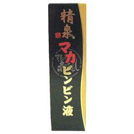 阪本漢法製薬 精泉マカビンビン液 50ml セイセンマカビンビンエキ50ML