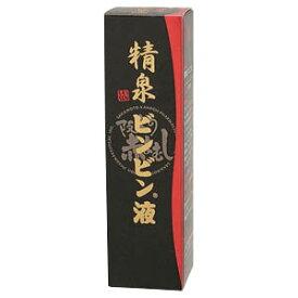 阪本漢法製薬 精泉ビンビン液 50ml セイセンビンビンエキ50ML