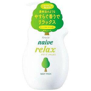 クラシエ薬品 ボディソープ 【naive(ナイーブ)】 リラックスボディソープJ(テアニン配合) 530mL