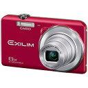 CASIO コンパクトデジタルカメラ EXILIM(エクシリム) EX−ZS29 (レッド)(送料無料)