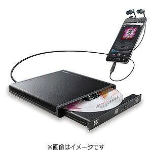 ロジテック スマ−トフォン/タブレット対応スマートフォン用CDレコーダー ブラック LDR−PMJ8U2RBK