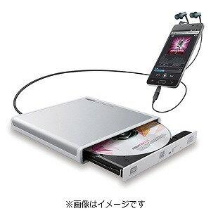 ロジテック スマ−トフォン/タブレット対応スマートフォン用CDレコーダー ホワイト LDR−PMJ8U2RWH