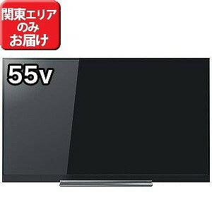 東芝 55V型 4K対応液晶テレビ REGZA(レグザ) 55BZ710X(標準設置無料)