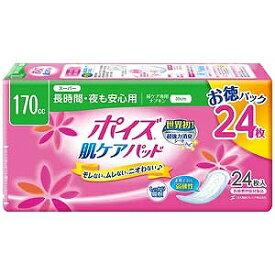 クレシア 介護用品 ポイズ肌ケアパッド スーパー お徳パック 24枚入