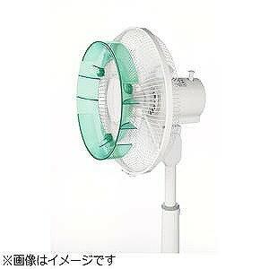山善 扇風機用アタッチメント 「そよ風!広(ひろ)ガリーナ」 YA−F28−GR