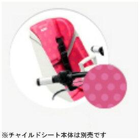 ブリヂストン bikke2専用フロントチャイルドシート用 シートクッション FBIK−K