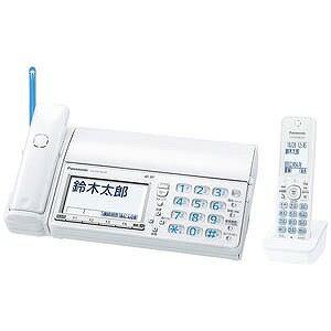 パナソニック 【子機1台付】デジタルコードレス普通紙FAX 「おたっくす」 KX−PZ710DL−W (パールホワイト)