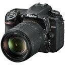 ニコン デジタル一眼レフカメラ D7500(18−140 VR レンズキット)(送料無料)