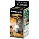 パナソニック 調光器非対応LED電球ひとセンサタイプ(一般電球形・電球色相当・口金E26) LDA5L−G/KU/NS(送料無料)