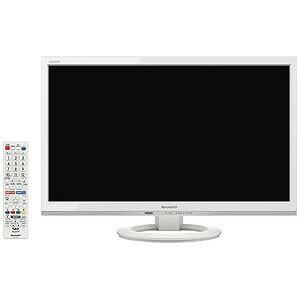 シャープ 22V型 フルハイビジョン液晶テレビ AQUOS(アクオス) LC−22K45−W ホワイト (別売USB HDD録画対応)(送料無料)