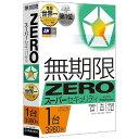 〔Win/Android〕 ZERO スーパーウイルスセキュリティ 1台用 マルチOS版