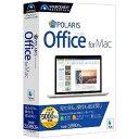ソースネクスト 〔Mac版〕 Polaris Office for Mac