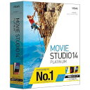〔Win版〕 VEGAS Movie Studio 14 Platinum(送料無料)