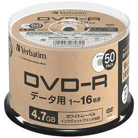 Verbatimバーベイタム データ用DVD−R 4.7GB 1−16倍速 50枚【スピンドル】 DHR47JP50SV1B