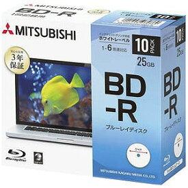 三菱ケミカルメディア データ用BD−R 1−6倍速 25GB 10枚【インクジェットプリンタ対応】 DBR25RP10D1B