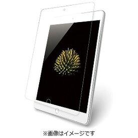 バッファロー iPad 9.7インチ / 9.7インチiPad Pro / iPad Air 2・1用 指紋防止 液晶保護フィルム 高光沢タイプ BSIPD1709FG