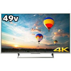 ソニー 49V型 4K対応液晶テレビ KJ−49X8000E S(標準設置無料)