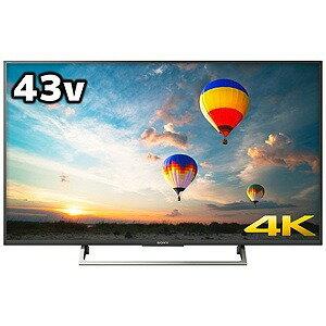 ソニー 43V型 4K対応液晶テレビ KJ−43X8000E B(標準設置無料)