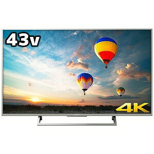 ソニー 43V型 4K対応液晶テレビ KJ−43X8000E S(標準設置無料)