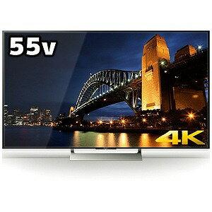 ソニー 55V型 4K対応液晶テレビ KJ−55X9000E(標準設置無料)