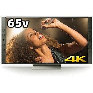 ソニー 65V型 4K対応液晶テレビ KJ−65X9500E(標準設置無料)