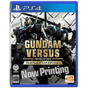 バンダイナムコ PS4ゲームソフト GUNDAM VERSUS プレミアムGサウンドエディション
