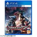 バンダイナムコ PS4ゲームソフト 鉄拳7(送料無料)
