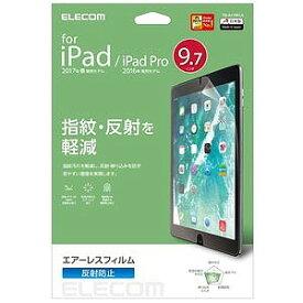 エレコム iPad 9.7インチ用 保護フィルム エアーレス 反射防止 TB−A179FLA