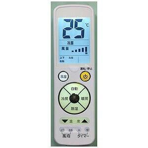 オーム電機 エアコン用リモコン OAR−BK12