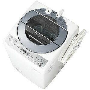 シャープ 全自動洗濯機 (洗濯8.0kg) ES−GV8B−S シルバー系(標準設置無料)