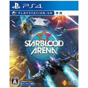 ソニー・コンピュータエンタテインメント PS4ゲームソフト(VR専用) Starblood Arena