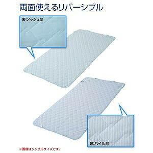 山善 【涼感パッド】超冷感敷きパッド (シングルサイズ/100×205cm)
