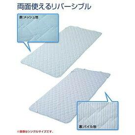 山善 【涼感パッド】超冷感敷きパッド (ダブルサイズ/140×205cm)