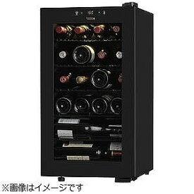 さくら製作所 ワインセラー 「ZERO CLASS Smart」(22本・右開き) SB22 ブラック (標準設置無料)