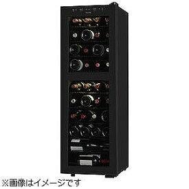 さくら製作所 ワインセラー 「ZERO CLASS Smart」(38本・右開き) SB38 ブラック (標準設置無料)