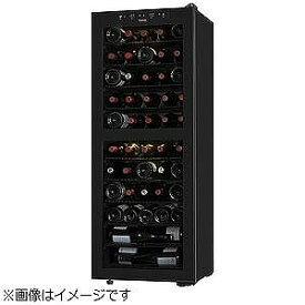 さくら製作所 ワインセラー 「ZERO CLASS Smart」(51本・右開き) SB51 ブラック (標準設置無料)