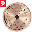 エンペックス 高精度温・湿度計 BC3728 (シャンパンゴールド)