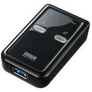 サンワサプライ USB3.0切替器(2回路) SW‐US32