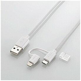 ロジテック タブレット/スマートフォン対応USB2.0ケーブル(1.2m・ホワイト) LHC−AMBLADN12WH